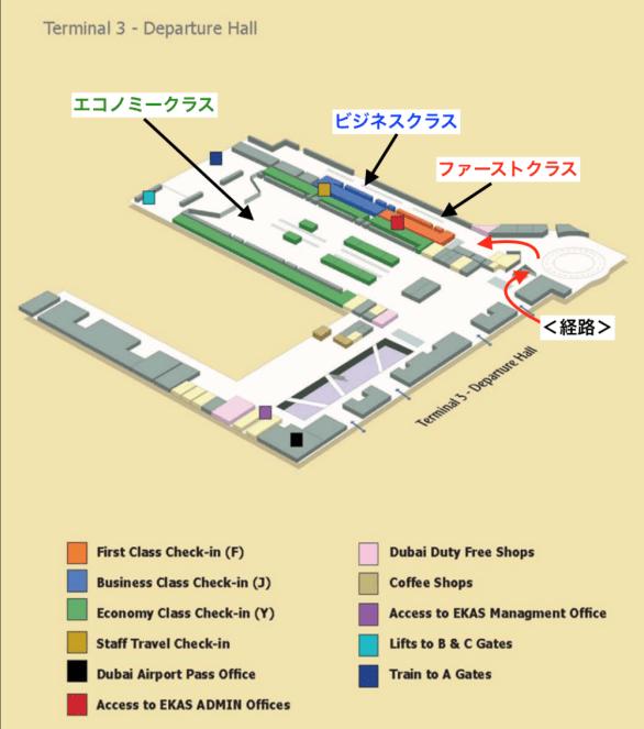 ドバイ国際空港・ターミナル3の地図