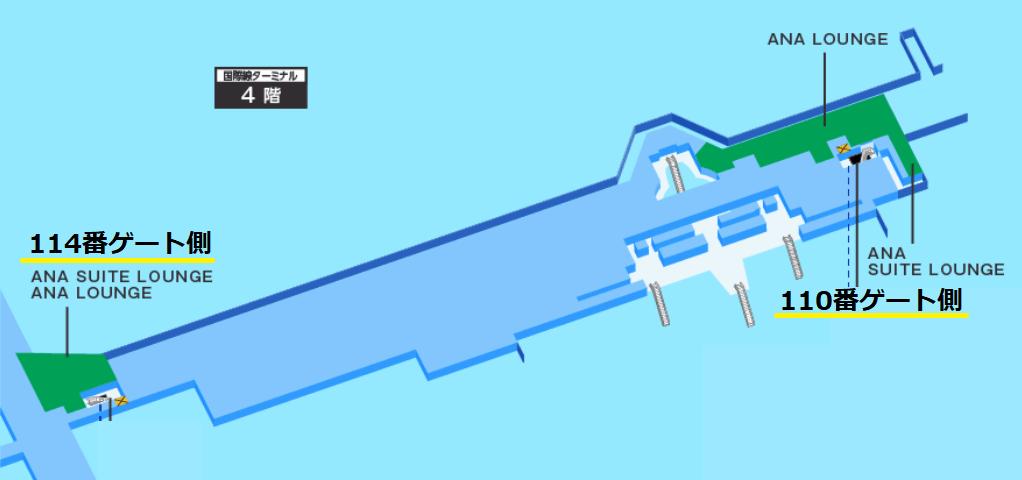 羽田空港国際線ターミナルANAラウンジマップゲート表記あり