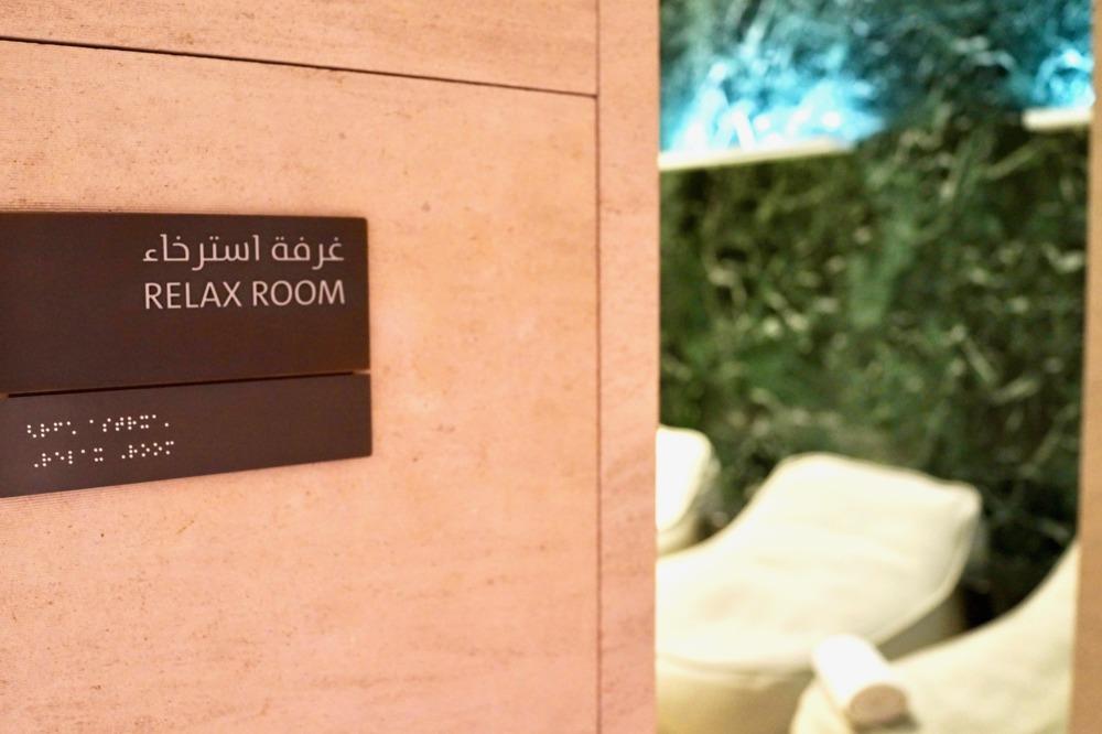 ドーハ・ハマド国際空港カタール航空アル・サファ・ファーストラウンジのスパ・リラックスルーム