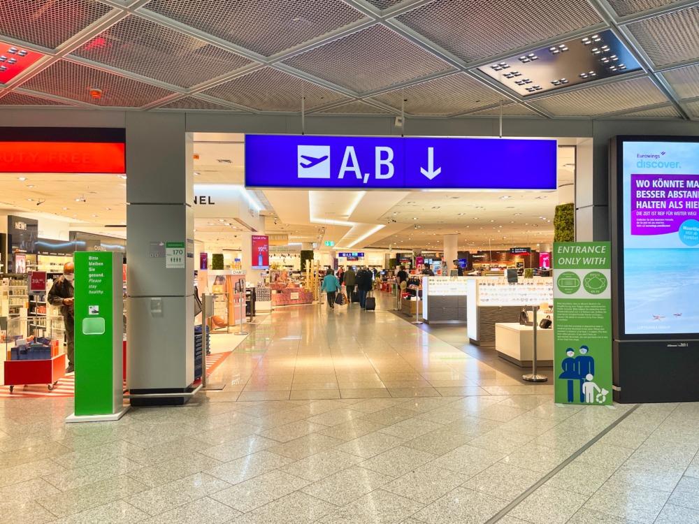 フランクフルト国際空港・ルフトハンザビジネスクラス搭乗記・ゲートへの道