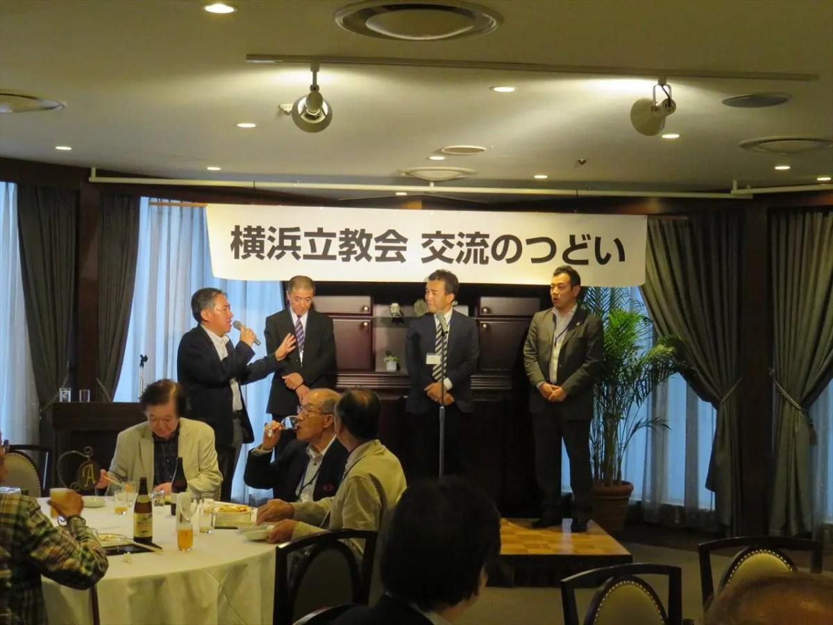 「2017年度 横浜立教会交流の集い」ご案内