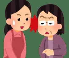 family_yome_syuutome