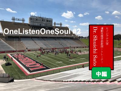【OneListenOneSoul#2】ここがヘンだよ日本スポ―ツーShuichi Satoさん【中編】