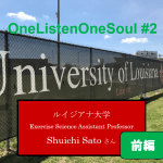 【OneListenOneSoul#2】スポーツの「プロアマの境界線」を考える―Shuichi Satoさん【前編】