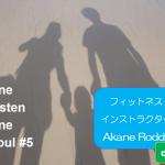 【OneListenOneSoul#5】どちらか片方、ではない「ハーフの子育て」とは—Akane Roddyさん【中編】