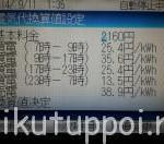 blog_import_560f8d8367fbf