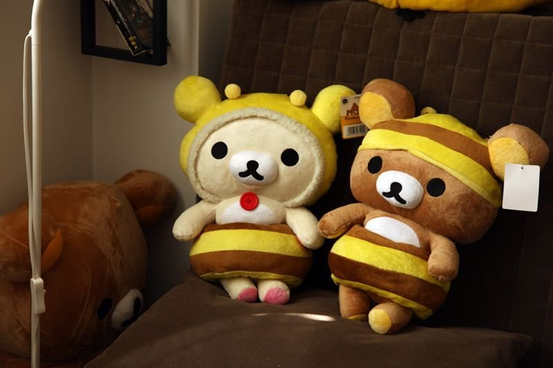 Rilakkuma Korilakkuma Honey Bee Plush Toy