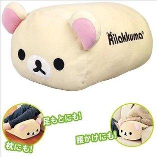 korilakkuma fat pillow
