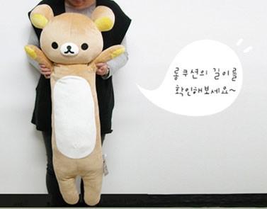 rilakkuma-korilakkuma-super-long-body-plush-toy-doll-pillow_13
