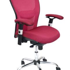 Armless Desk Chair Covers For Sale Gumtree 10 Comfortable And Easy To Use Computer Chairs - Rilane