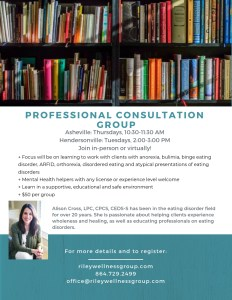 Professional Consultation Group flyer | Virtual Supervision | Riley Wellness Group | Asheville | Hendersonville, NC
