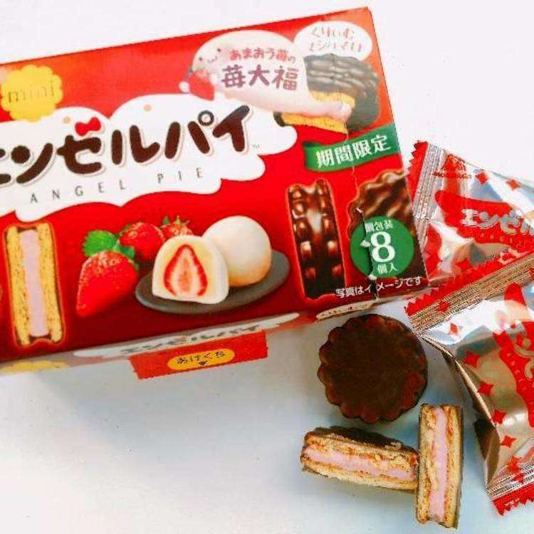 16 Must Try Japanese Strawberry Sweets Live Japan