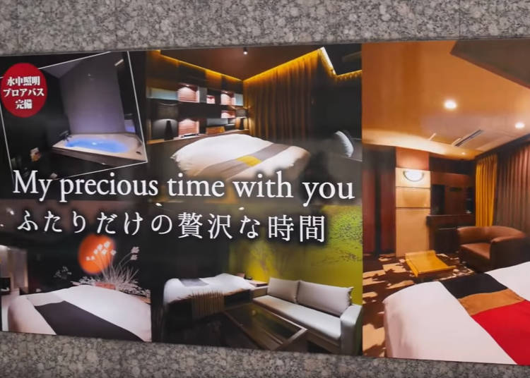Sexy Japan S Wild Love Hotels Old Fashioned Fun With A
