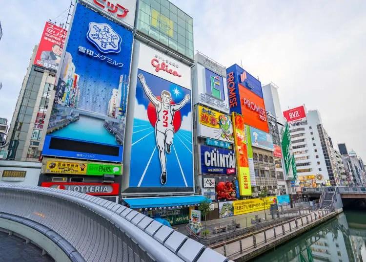 旅遊時的行前須知!關西・大阪地區12個月的天氣與氣候 - LIVE JAPAN (日本旅遊 ‧文化體驗導覽)