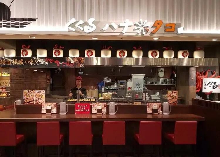 在「新大阪站」即可吃遍大阪美食!5間餐廳名店讓你享受大阪味~ - LIVE JAPAN (日本旅遊 ‧文化體驗導覽)