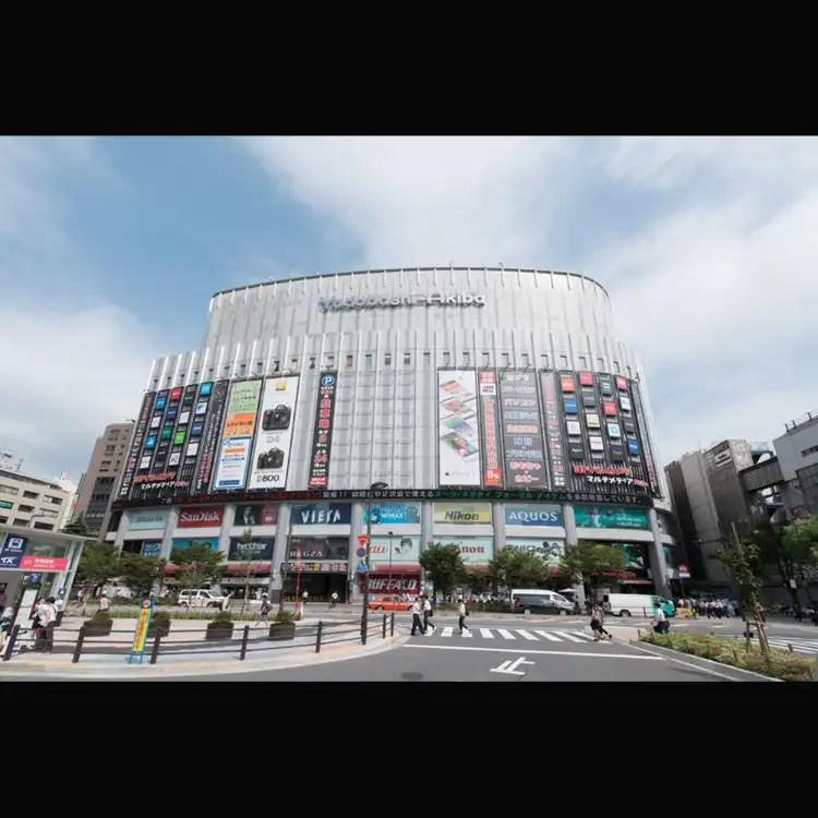 友都八喜 Akiba (秋葉原|家電量販店) - LIVE JAPAN (日本旅遊 ‧文化體驗導覽)