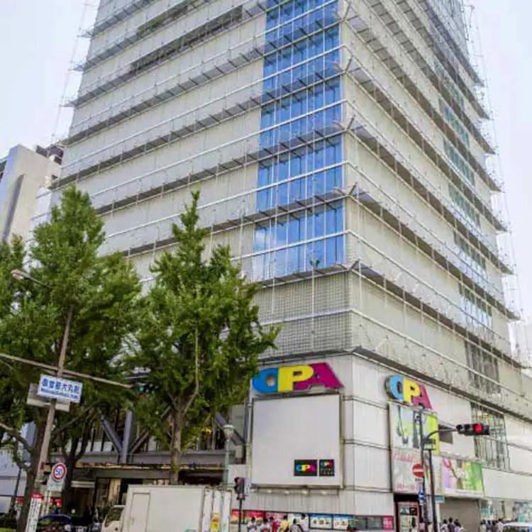 Shinsaibashi Opa Nanba Dotonbori Shinsaibashi Shopping