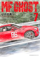 【TOP MANGA BÁN CHẠY】Tuần Thứ II / 1: Từ ngày 6/1 đến 12/1/2020