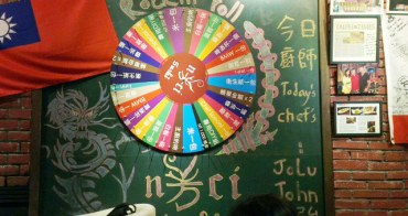 台北市大安區的德相壽司