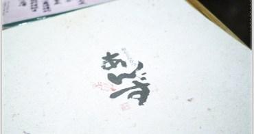 (食)台北市中山區的杏子豬排
