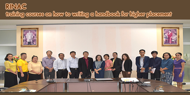 RINAC training courses on how to writing a handbook for higher placement