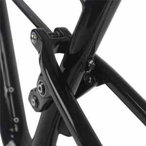 29er Carbon Fiber Full Suspension Mountain Bike(MTB) Frame with 118 mm Travel   Best Mountain Bike Under $1000