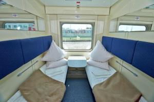Luxury compartment