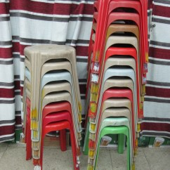 Stool Chair Hong Kong Diy Covers For Christmas Around The World In 80 Chairs Stacked Stools