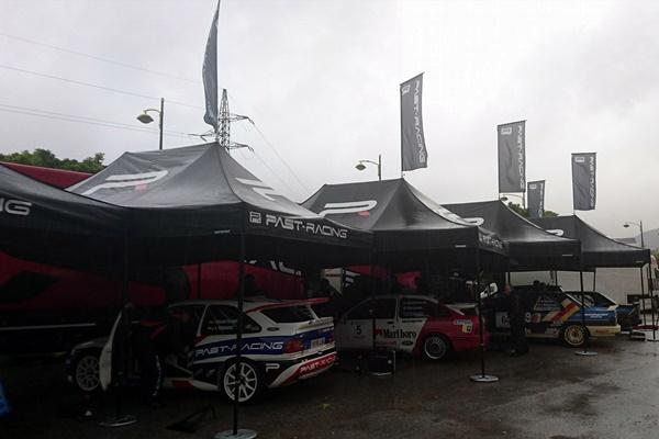 Rallye Gibralfaro históricos