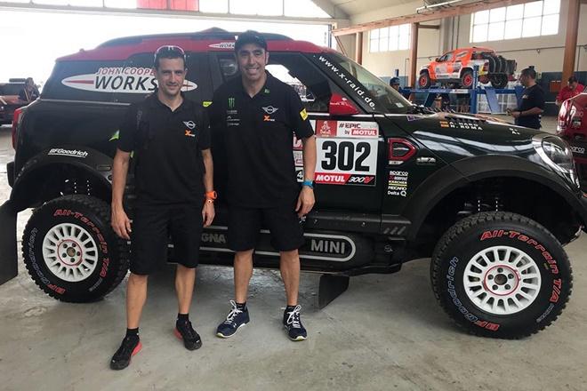 Roma Dakar Mini