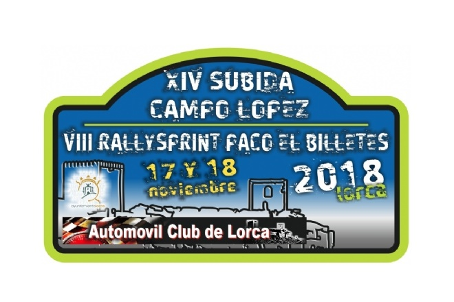 RS billetes Sb Campo lopez 2018 cartel