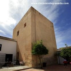 Torre Fuerte de Las Gabias - Exterior
