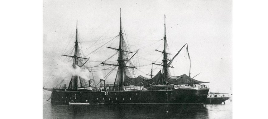 Fragata Vitoria