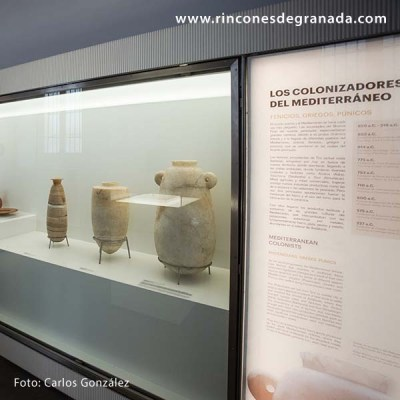 MUSEO ARQUEOLÓGICO Y ETNOLÓGICO DE GRANADA