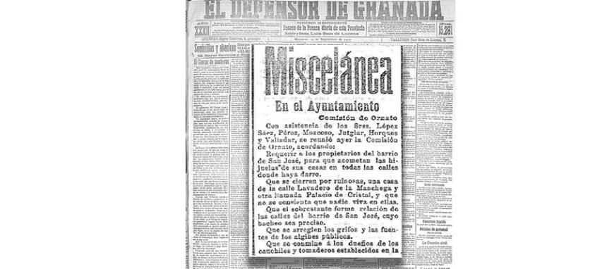 CASA EN RUINA EN EL LAVADERO DE LA MANCHEGA