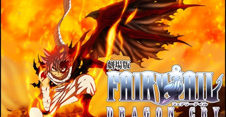 fairytail-dragoncry