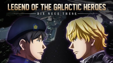 Legend of Galactic Heroes: Die Neue These
