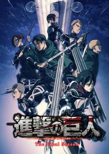 Shingeki no Kyojin 4: The Final Season