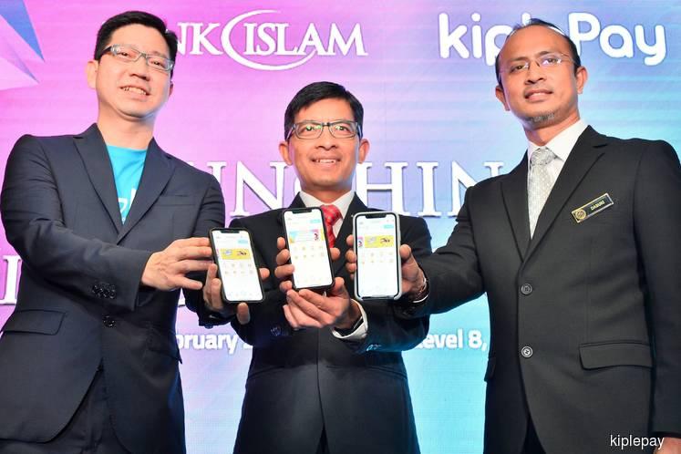 kipleUNI programme launch
