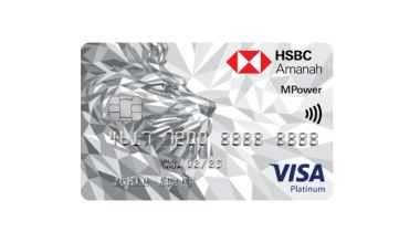 HSBC Amanah MPower Featured Image