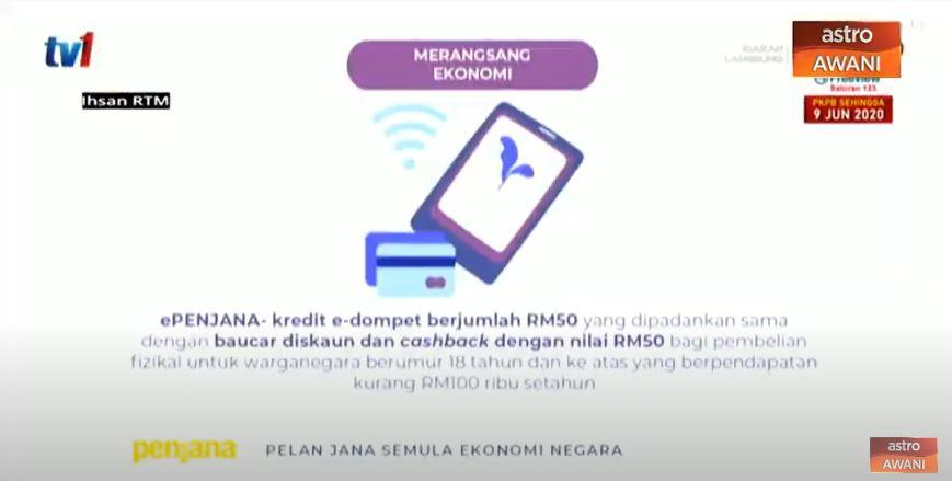 rm50 e-wallet credit