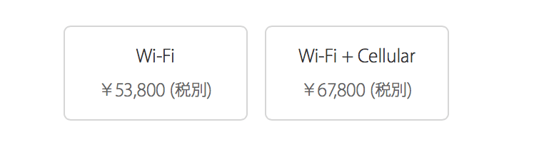 iPad-Cellular-6