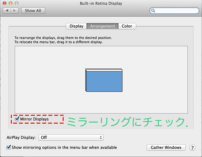 Mac-external-display-Settings-4