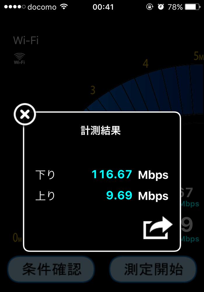 iPhone 6 PlusとiPhone 6s Plus-違い-5