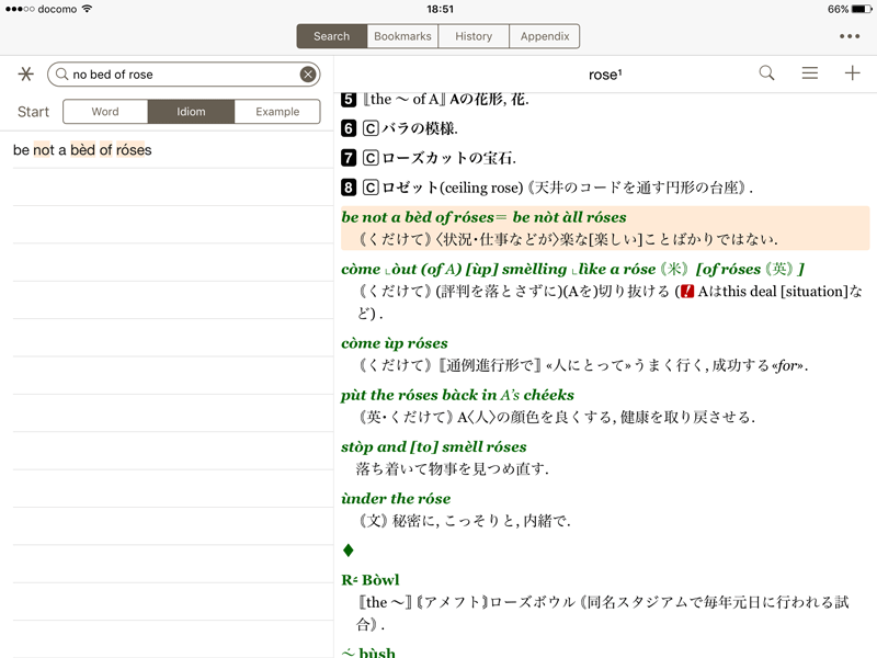 IPad Dictionary 2
