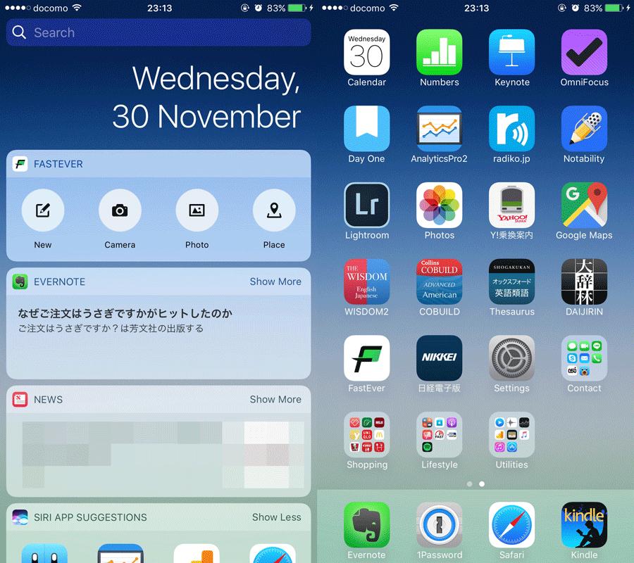 IOS10 1画面 1