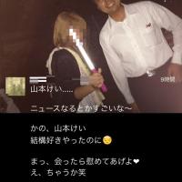 【社会】女子中学生「事実と違う」・・・山本府議の説明ウソばっかり!?