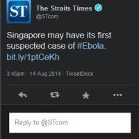 【国際】シンガポール、エボラ熱感染の疑いでナイジェリア女性を隔離