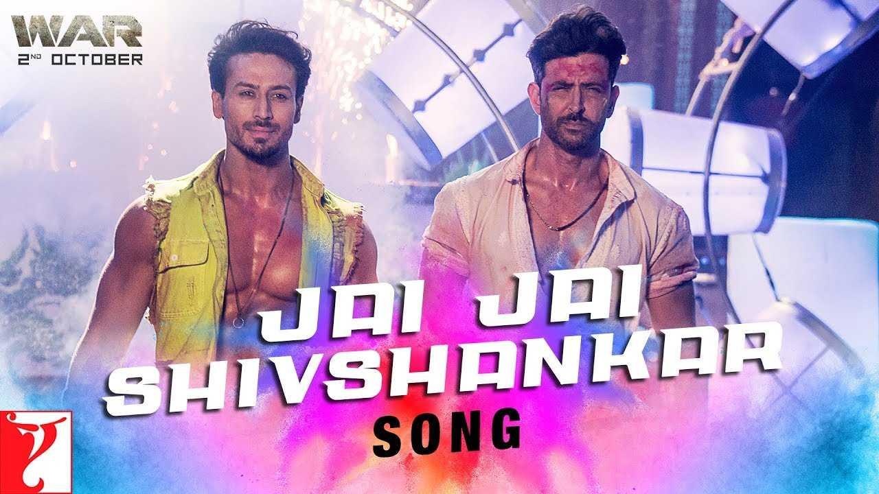 War Movie Ringtone Bgm Ghungroo Hrithik Vs Tiger Recommended