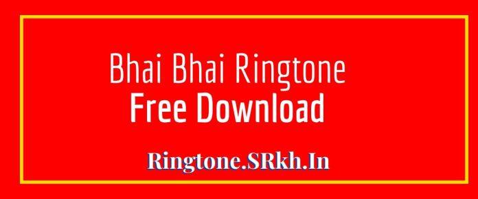 Bhai Bhai Ringtone ft. Hindu Muslim Bhai Bahi - Salman Khan Latest Song